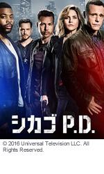 シカゴ P.D. シーズン4<br>※複数話を担当