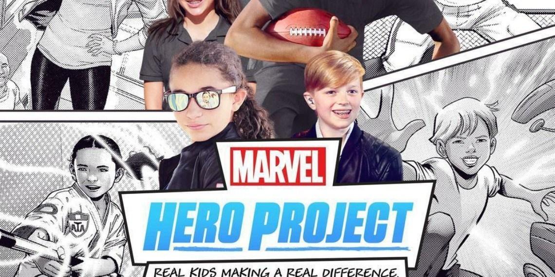 『マーベル ヒーロー・プロジェクト』