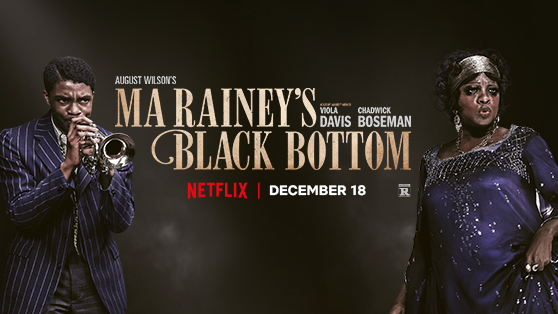 『マ・レイニーのブラックボトム』