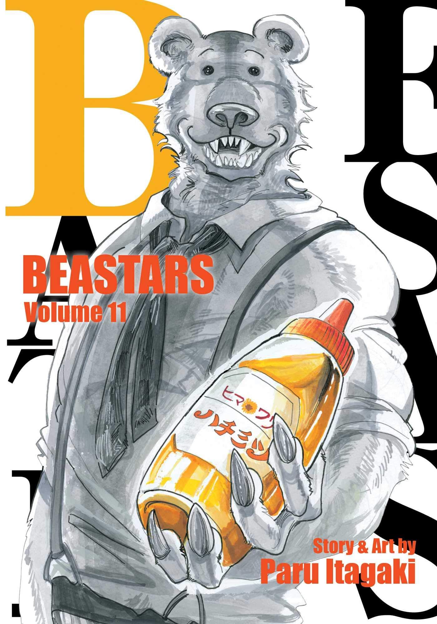 『BEASTARS』Vol.11