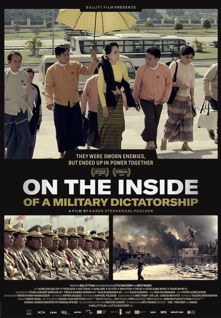 『軍事大国ミャンマーの内幕』