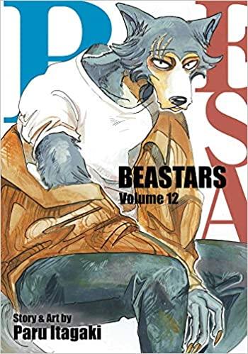 『BEASTARS Vol.12 BEASTARS 12巻』