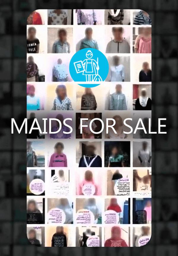 『オンライン奴隷市場』