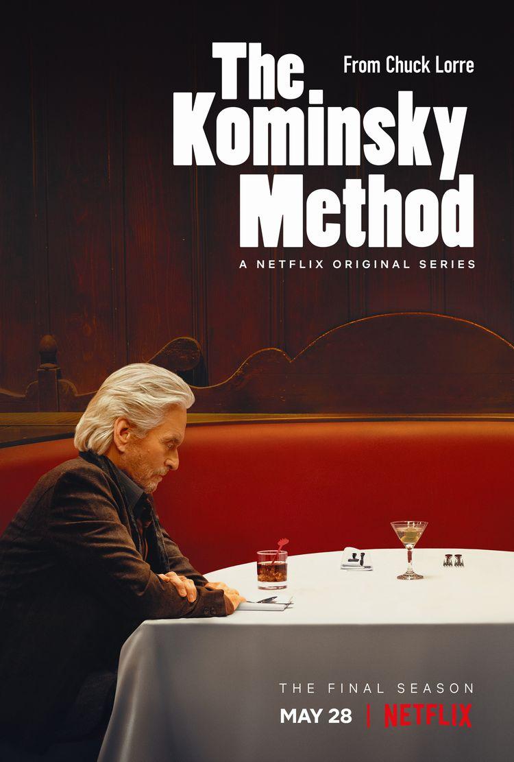 『コミンスキー・メソッド』